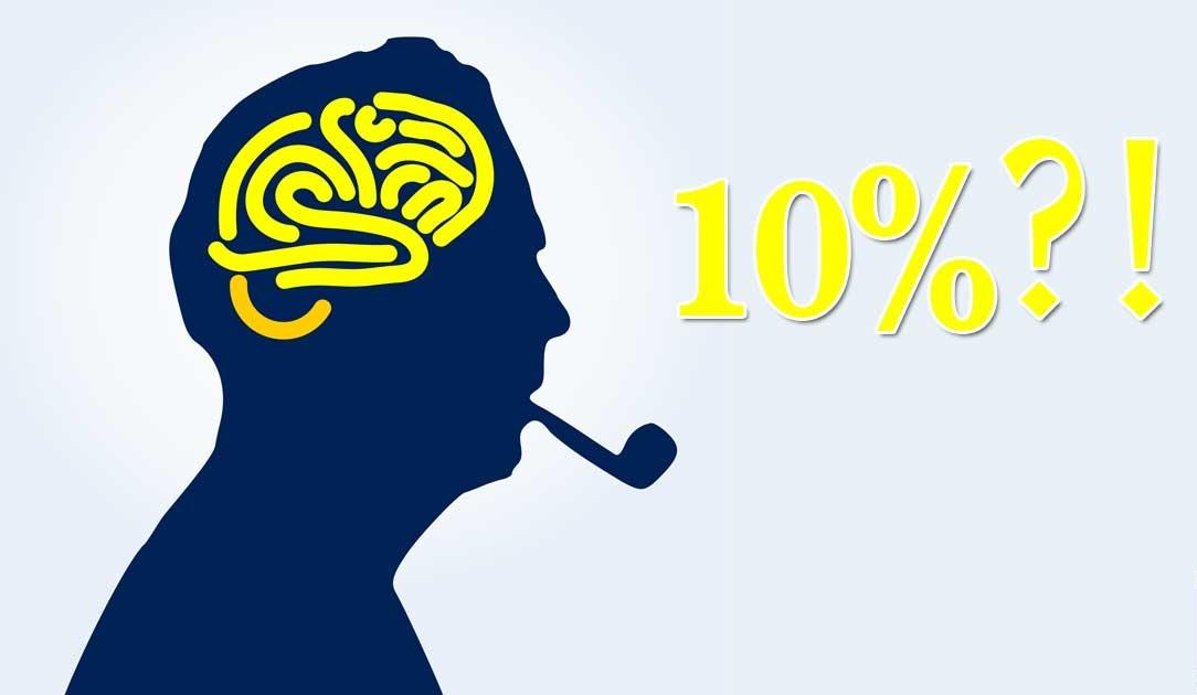 10-percent-myth.jpg (62.15 Kb)